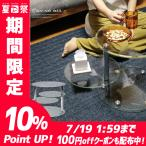 ガラステーブル 丸 丸型 おしゃれ サイドテーブル