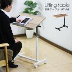 ショッピングサイドテーブル テーブル 木製 サイドテーブル キャスター付き