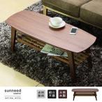 テーブル ローテーブル センターテーブル 木製 100 おしゃれ