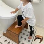 トイレ 踏み台 子供 木製 完成品