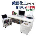 パソコンデスク ハイタイプ 幅180cm 奥行74cm 木製 3点セット(机/チェスト/ワゴン)