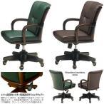 レバー式昇降キャスター付回転肘付ダイニングチェアー 送料無料 食卓椅子 グリーン 合成皮革 レザー 木製