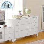 ショッピング完成品 チェスト 完成品 木製 白 ホワイト 3段 6杯 おしゃれ ローチェスト ロータイプ 新生活 一人暮らし 家具 fit フィット