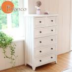 チェスト 6杯 白  ホワイト 木製 完成品 姫系家具 アンティーク風 アンティーク調 ワイドチェスト ビアンコ