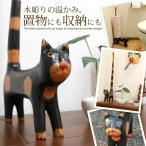 トイレットペーパーストッカー おしゃれ トイレ収納 トイレットペーパーホルダー アジアン雑貨 バリ猫 バリネコ 猫デザイン