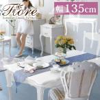 ダイニングテーブル 幅135cm ダイニング テーブル 食卓机 アンティーク調 ロココ調 猫脚 姫系家具 Fiore White フィオーレ ホワイト