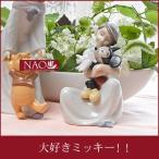 高品質 人形 フィギュリン かわいい 磁器製品 プレゼント 陶磁器製 手作り人形 NAO(大好きミッキー!!)