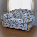 ロココ調家具 ローズ ソファ 2人掛け 送料無料 開梱設置 サービス付 薔薇柄