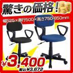 ショッピングオフィス エコノミーチェア 肘付き オフィスチェア 事務椅子 デスクチェア OAチェア 事務用チェア
