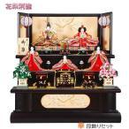 雛人形 五人 段飾り 「華」 30号×3段 花梨消塗