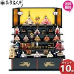 雛人形 ひな人形 木目込み人形 真多呂人形 十五人五段飾り 伝統工芸品 「翠鳳雛」