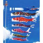 五月 五月飾り 端午の節句 鯉のぼり 夢の風鯉セット 弓矢吹流し 5m8点セット
