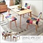 カフェ 130cm 食卓4点セット 4人用 4人掛け 布張り ブリック 布張り ダイニング シンプル テーブル ベンチ 北欧 大川