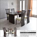 シンプル シック 木製 モダン ミッドセンチュリー 食卓