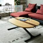 昇降式 ダイニングテーブル 幅120cm リフティングテーブル 昇降テーブル