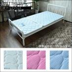 折畳み ベットマット シングルマット 2段ベッド用