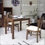 ダイニングテーブルセット 3点セット 2人用 北欧 カフェ 人気