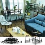 Yahoo!家具の杜カウンターテーブルセット バーカウンター アイアン ブルックリンスタイル