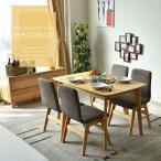 ダイニングテーブルセット 幅120 5点セット 木製 オーク 4人掛け 4人用
