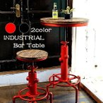 カウンターテーブル ハイテーブル 送料無料 レトロ アンティーク調のあるだけでお洒落感抜群のバーテーブル カフェテーブル KNT-A801