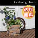 送料無料 置くだけで花壇に見える幅40cmのお洒落なガーデニング プランター レンガ調プランター ガーデンプランター