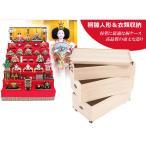 総桐雛人形収納ケース 3段 高さ81.5cmタイプ キャスター付き 桐材 ひな人形 着物収納 衣類収納 桐箱 和風 和モダン