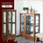 コレクションケース ガラスケース  木製 45cm幅 準完