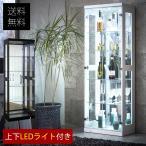 コレクションケース 完成品 コレクションボード LED 木製 ガラス棚 収納棚 コレクションラック フィギュアケース フィギアラック