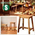 チェア デザインチェア 北欧風 ヴィンテージ家具