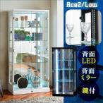 コレクションケース 側面LED付フィギュアケース