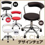 送料無料 キャスター付きデザインチェア ソフトPUレザー H1080 昇降式 回転チェア オフィスチェア 事務椅子 ミーティング ワーク カウンターチェア