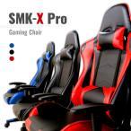 ゲーミングチェア オフィスチェア パソコンチェア バケットシート レザー ハイバック 椅子 チェア 快適 ゲーミングチェア