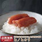 【29年産新米】大分安心院ヒノヒカリ玄米30kg【送料無料】