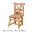 キッズチェアー 子ども用椅子 イス キッズファニチャー 背付 木製 パイン材 オスモカラー AJ-0040 リビング 子供部屋 キッズコーナー カントリー ナチュラル