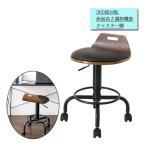 カウンターチェア ハイチェア 背付スツール 丸椅子 回転 高さ調節 キャスター 合皮 スチール MY-0389 キッチン リビング ダイニング バー モダン 北欧 おしゃれ