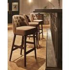 カウンターチェアバーカウンターハイチェアボタン装飾 店舗用家具 業務用店舗用 garel
