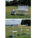 ガーデンベンチ テーブル付ガーデンベンチ  木 カラー2アイテム/magicbench