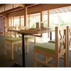 背に装飾の木製和風飲食店ダイニングチェア椅子イス業務用家具店舗用家具megumi