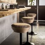 カフェバーこだわりのカウンターチェア デザインハイスツール店舗用業務用家具 minomu