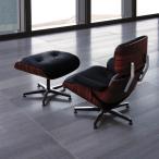 デザイナーズ家具ラウンジチェアとオットマン スツールイームズ   Eames黒イタリア製ミッドセンチュリー ジェネリック家具