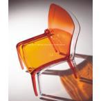 ガーデンチェア カフェチェアスタッキングチェアモダン デザイナーズ 樹脂チェア イタリア製muc0002co