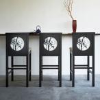準和風デザイン飲食店カウンターチェアスタンド椅子業務用店舗用家具satori-ch