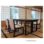 和風木製座敷用チェア飲食店チェア店業務用椅子 yawara-d