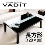 Yahoo!家具通販スタイルテーブル ローテーブル ガラステーブル 鏡面仕上げ アーバンモダンデザイン こたつテーブル 長方形(120×80