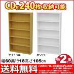 幅60cm 送料無料カラーボックス ブックラック 文庫ラック 本棚