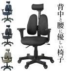 デスクチェア『DUORESTチェア DR-7501SP』