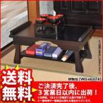 仏壇 仏具『供物台』(VKD-6035TA DBR) モダン テーブル 天板 通販