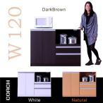 キッチンカウンター レンジ台 食器棚 完成品 幅120cm SALE セール