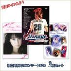 DVD 3枚セット 渡辺美奈代バースデイライブ DVD2016年+2014年+2012年   渡辺美奈代公式グッズ