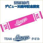 渡辺美奈代デビュー30周年記念限定タオル チームMinayo ピンク ファッション おニャン子クラブ